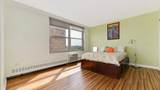 3900 Lake Shore Drive - Photo 18