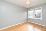 2114 54TH Place - Photo 15