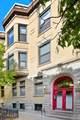614 Barry Avenue - Photo 1