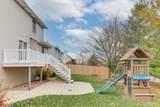24 Shoal Creek Court - Photo 7