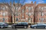 1328 Belmont Avenue - Photo 1