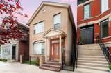 1803 Peoria Street - Photo 1