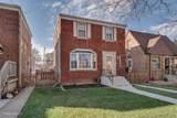 11446 Washtenaw Avenue - Photo 1