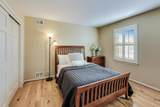 200 Fox Run Road - Photo 25