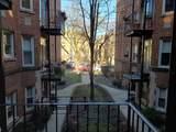 1649 Pratt Boulevard - Photo 16