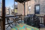 3529 Wilton Avenue - Photo 12