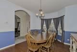 2041 Burr Oak Court - Photo 11
