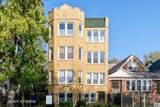2227 Kimball Avenue - Photo 1