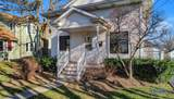 281 Westerfield Place - Photo 4