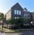 4160 Drexel Boulevard - Photo 1