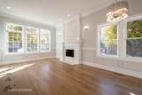 1700 Harding Avenue - Photo 2