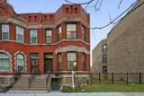 2662 Washington Boulevard - Photo 2