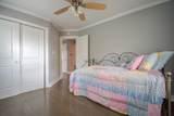 6812 Mendota Avenue - Photo 12