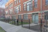 1068 Fry Street - Photo 2