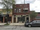 8509 Ashland Avenue - Photo 1