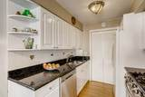 612 Old Willow Road - Photo 7