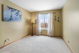 806 Chesapeake Trail - Photo 5