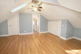 355 Westmore Meyers Road - Photo 9