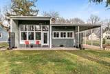 719 Mosedale Street - Photo 4
