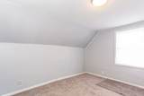 12200 Lowe Avenue - Photo 13