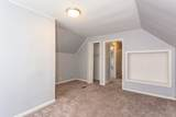 12200 Lowe Avenue - Photo 14