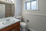 2516 Chestnut Street - Photo 9