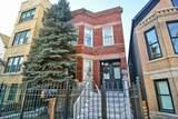 2246 Kimball Avenue - Photo 1