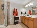 1192 Clarence Avenue - Photo 16