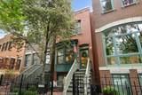1866 Wilmot Street - Photo 1