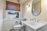 1095 Andean Place - Photo 9