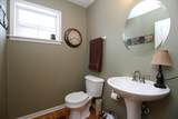 4839 Clearwater Lane - Photo 14