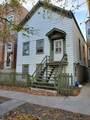 2636 Wilton Avenue - Photo 1