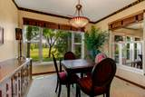 12462 Pheasant Ridge Drive - Photo 21