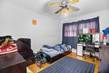 11507 Artesian Avenue - Photo 11