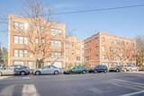 6944 Ashland Boulevard - Photo 1