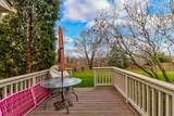 987 Oak Ridge Boulevard - Photo 24