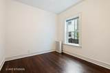 120 Keeney Street - Photo 15