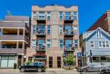 1452 Fullerton Avenue - Photo 1