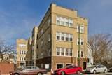 3040 Diversey Avenue - Photo 1