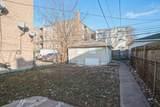8327 Drexel Avenue - Photo 29