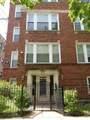 6712 Ridgeland Avenue - Photo 1