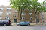 1653 Gregory Street - Photo 1