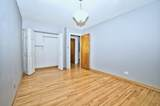 8731 National Avenue - Photo 24