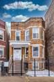1203 Hamlin Avenue - Photo 1