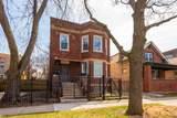 7311 Phillips Street - Photo 1