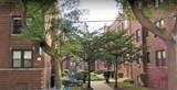 1357.5 Touhy Avenue - Photo 1