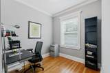 3510 Leavitt Street - Photo 13