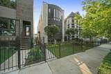 3011 Oakley Avenue - Photo 1