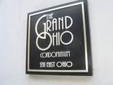 211 Ohio Street - Photo 2