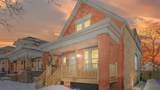 7643 Eberhart Avenue - Photo 1